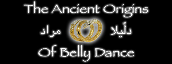 The Ancient Origins of Belly Dance